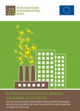 Prvi izvještaj South-east mreže o ulaganju finacijskih institucija u energetski sektor